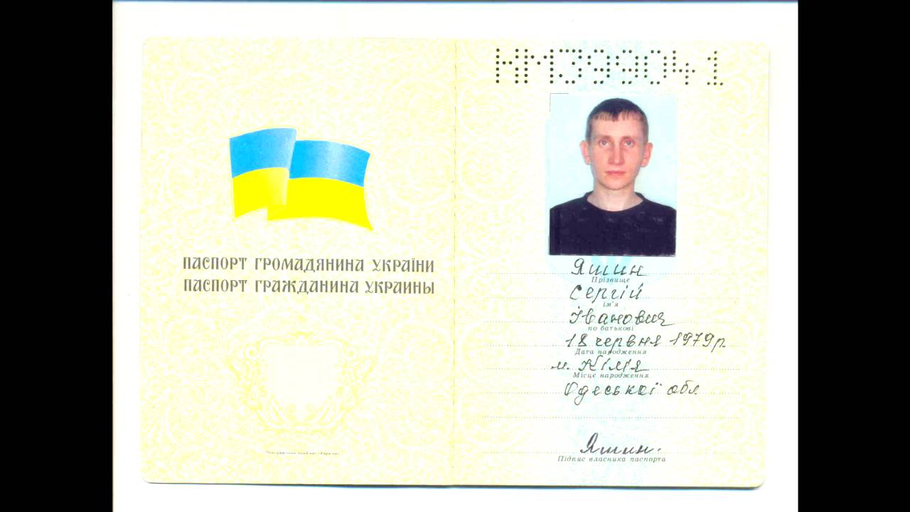 Скачать программу: программа фото на документы 2011 freeware. Ru.