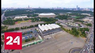 Городские технологии. Прогрессивные инвестиции - Россия 24