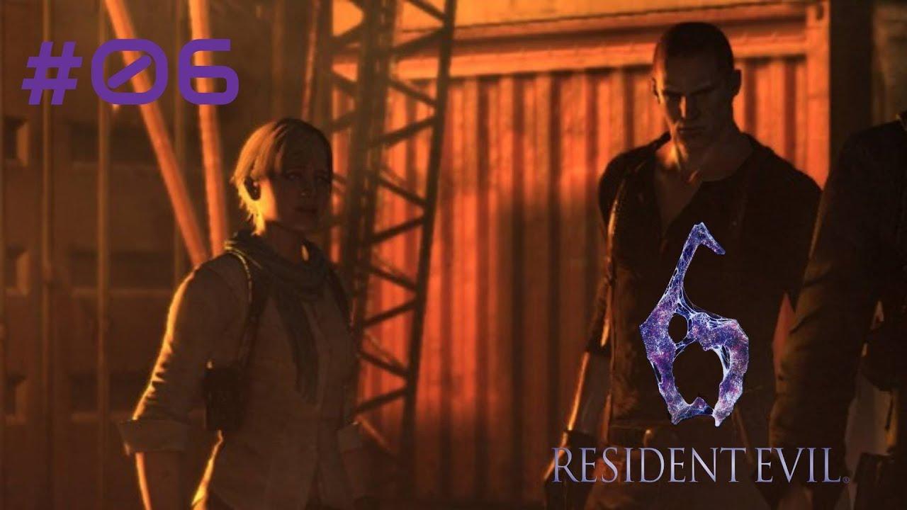 Resident Evil 6 Sherrys Butt 2 (China Costume) - YouTube