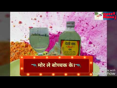 Cg holi song WhatsApp stetas Shiv Kumar Tiwari 2018