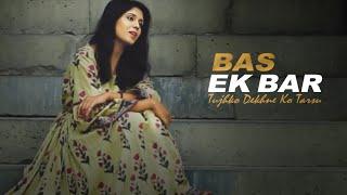 Bas Ek Baar Tumko Dekhne Ko Tarsu | Latest Romantic Song 2019 | Soham Naik | Panchali Mallik