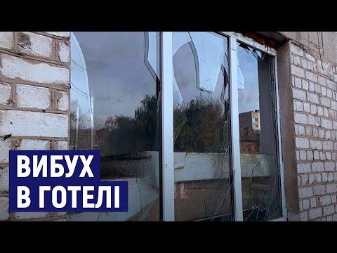 Суспільне Житомир: Поліція почала розслідування вибуху в готелі Коростеня