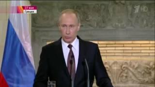 Владимир Путин  Что касается Крыма   то вопрос закрыт окончательно