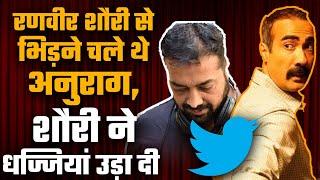 Ranvir Shorey slams Anurag Kashyap over Kangana's statements