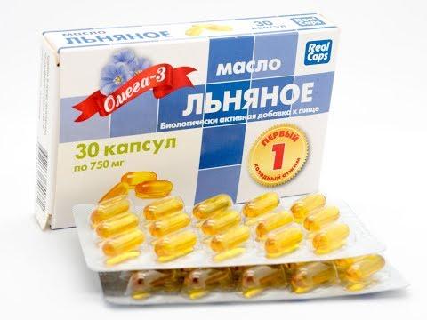 Домашняя аптека-Льняное масло