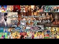 NTR All Movies Budgets And Collections Report Upto Jai Lava Kusa | All Movies Status | VTR Videos