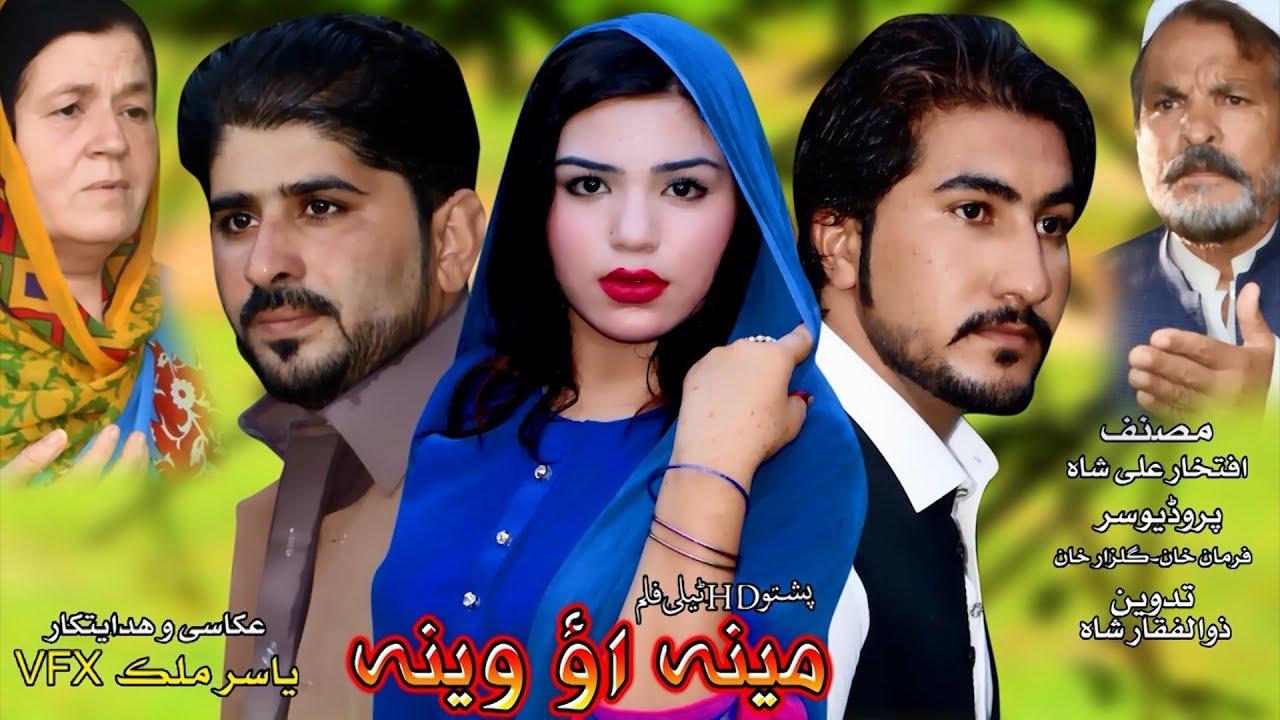 25f164cb54a1e Pashto HD Tele Film Meena Aw Veena Trailer 2018