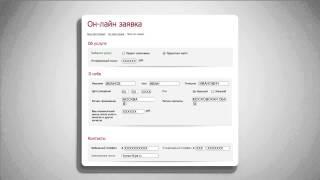 Кредит наличными   Онлайн заявка на кредит в Банк Хоум Кредит(Регистрируйся и играй бесплатно в одну из лучших онлайн - игр: http://beautyshopinfo.com/panzar., 2014-06-20T16:54:10.000Z)