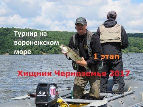 кормак рыбалка с лодки