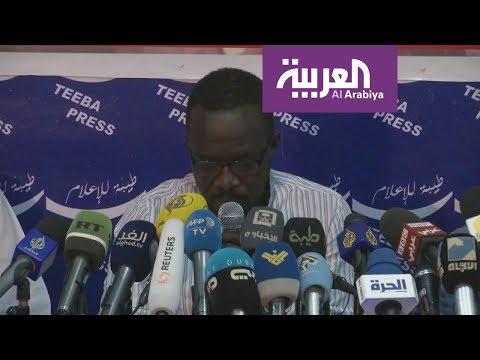 ماذا طلب تجمع المهنيين السودانيين من الجيش؟