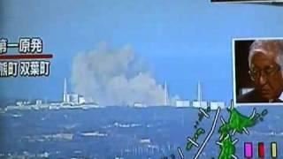 12 mars 2011 : Explosion réacteur n°1 de la centrale de Fukushima Daiichi