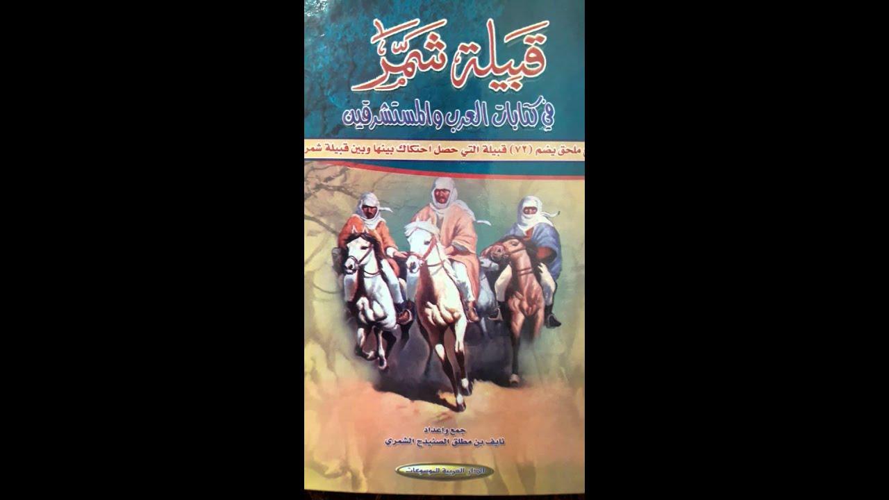 قصيدة الفراوي على لسان ابن رشيد ورد غزالان عليها Youtube