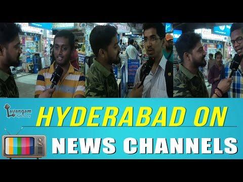 Hyderabad on NEWS Channels | Vox Pop | Lavangam Digital Factory