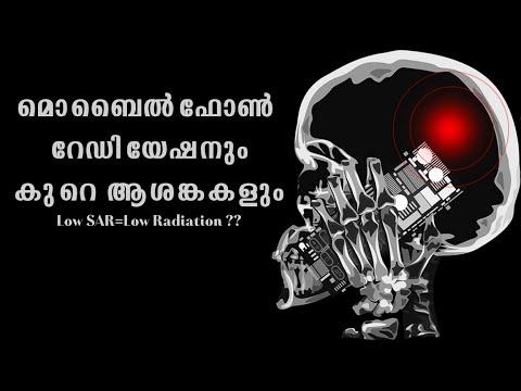 മൊബൈൽഫോൺ-റേഡിയേഷനും-കുറെ-ആശങ്കകളും-|can-low-sar-save-us-from-radiation?|-electroscope-malayalam
