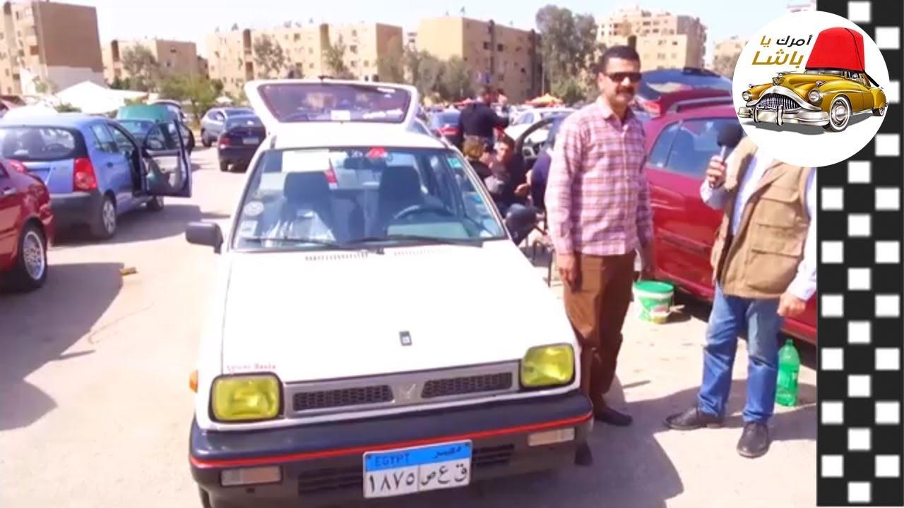 سوق السيارات في مصر 2019 وجميع اسعار المستعمل حلقة رقم 285 Youtube