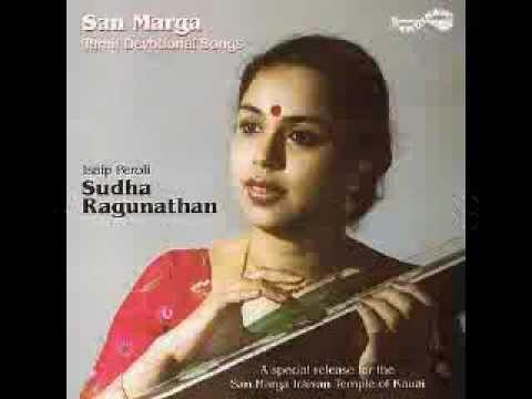 02 - Sri Ganesha Charanam - Thilang - Adi - Papanasam Sivan - San Marga - Sudha Ragunathan.