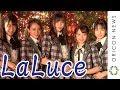 LaLuce、東京タワーの思い出を告白 ミニライブも開催 『東京タワー ウィンターファ…