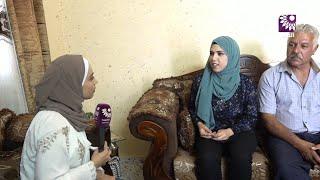 لقاء الطالبة أسيل غسان رجب 99.3 الفرع الأدبي – بلدة كفر اللبد