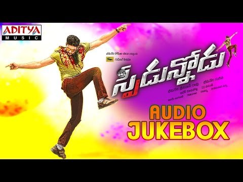 Speedunnodu Telugu Movie Full Songs◄|...