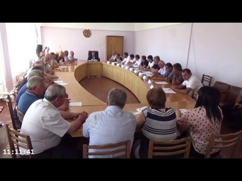 Ավագանու արտահերթ նիստ-02.07.2018