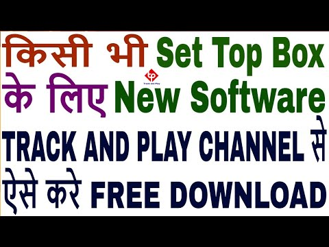 How to Download Latest software,Clan8009,Hellobox V5 +,Solid
