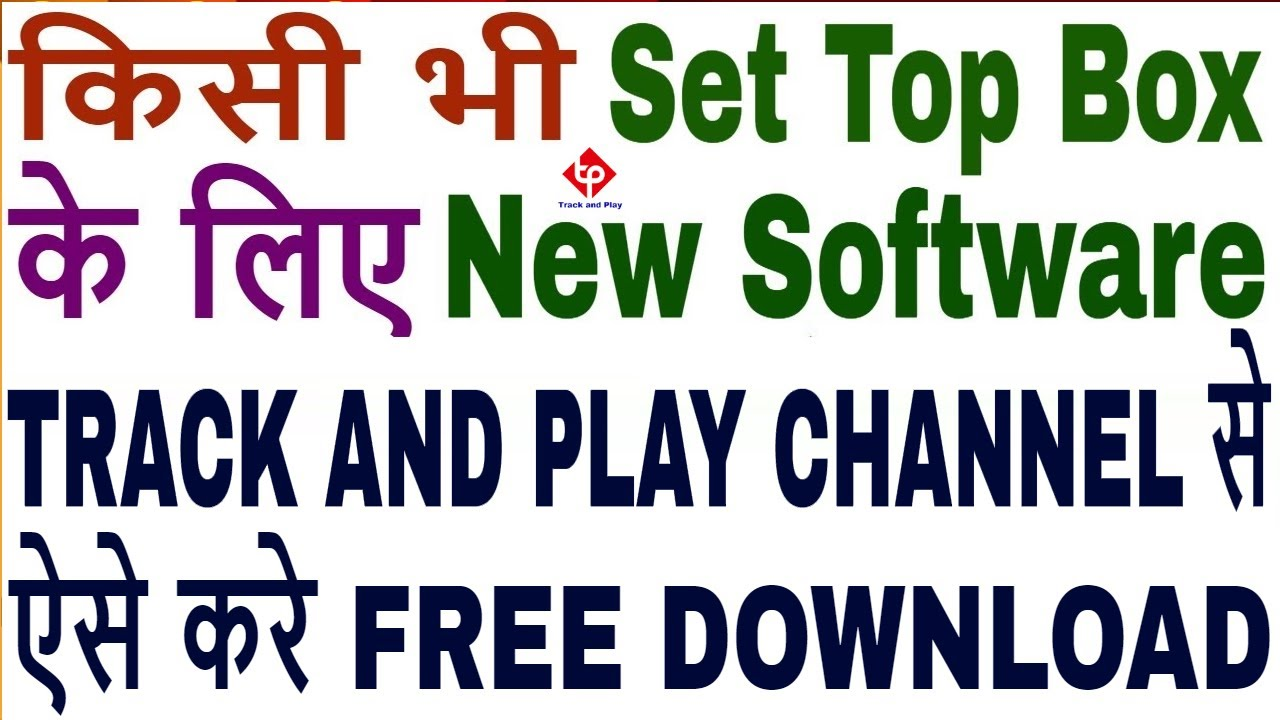 How to Download Latest software,Clan8009,Hellobox V5  +,Solid,Pagariya,satellitetrackers blogspot com