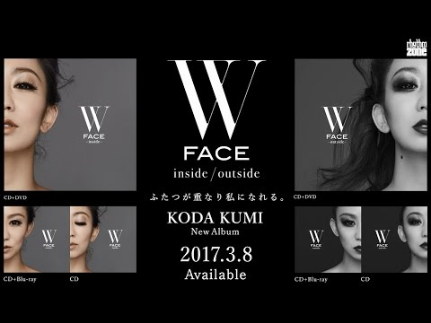 倖田來未 / NewAL「W FACE~inside~/~outside~」) -TEASER SPOT-(60SecVer)