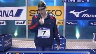 世界競泳 2007 ③