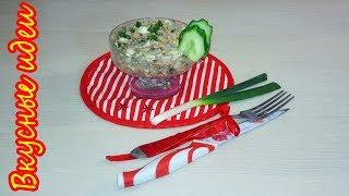 Легкий, не жирный салат из печени!