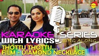 Thottu Thottu | Karaoke Series | Track With Lyrics | Film Diamond Necklace