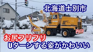 HTR306ロータリ除雪車による排雪作業 北海道士別市