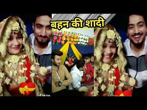 Faisu bhai ki bahen ki shaadi ki video! Faisu bhai ki sister ki marriage! Faisu bhai tiktok ke star