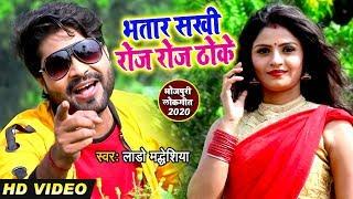 #Lado Madheshiya का यह #धोबी गीत मार्किट में तहलका मचा दिया | Bhojpuri hit Dhobi geet