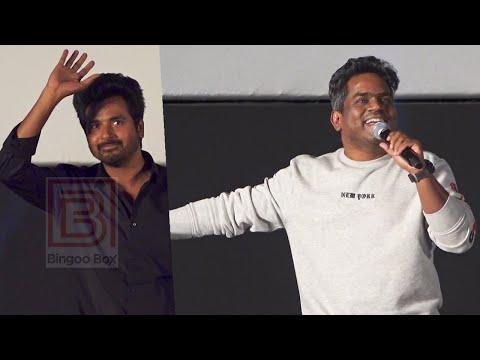Yuvan Shankar Raja Speech at Hero Trailer Launch | Sivakarthikeyan Hero Trailer Hero Songs Sk's Hero