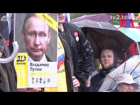 Оперная певица спела на митинге в Томске
