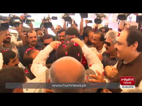 What would be the future of South Punjab? | HUM News