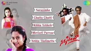 Narasimha | Telugu Movie Audio Jukebox | Rajinikanth , Soundarya