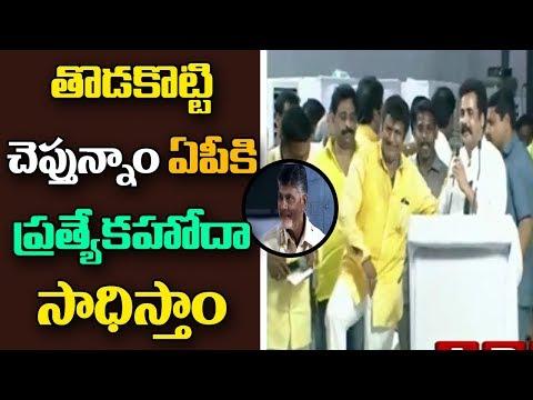 Actor Sivaji Powerful Speech at CM Chandrababu Naidu Dharma Porata Deeksha | ABN Telugu