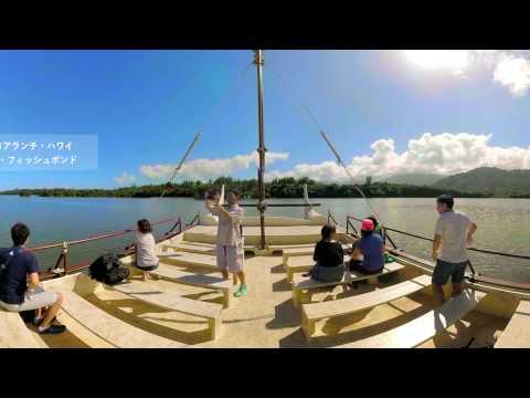 360°ハワイ×男旅編×オアフ島ダイジェスト-by-ハワイ州観光局-360-oahu-vr-digest-by-hawaii-tourism-japan