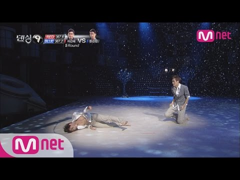 Dancing9S1 Han Sunchun & Lee Suntae 'The Blower's Daughter'