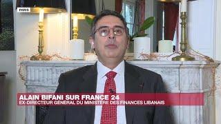 Alain Bifani, ex-DG du ministère libanais des Finances :