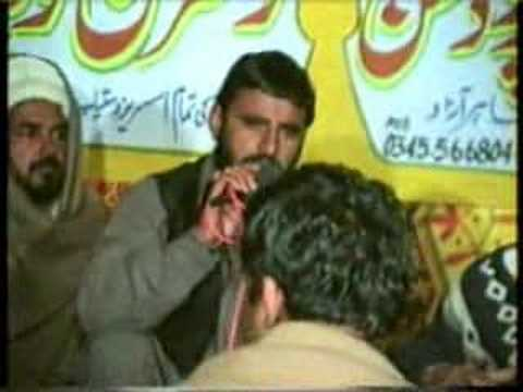 Raja Hafeez Babar & Mirza Nazuk Mehmood P2 Chakswari