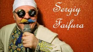 """Сергій Файфура - """"Вован-дурачьок"""""""