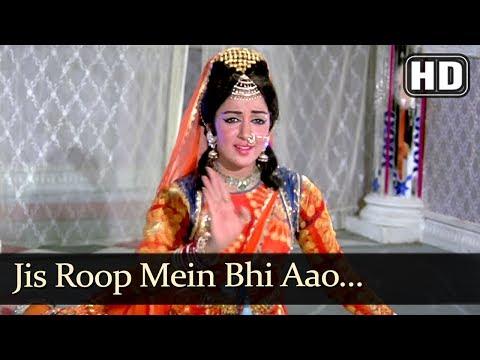 Jis Roop Mein Bhi Aao (HD) - Dhoop Chhaon Song - Sanjeev Kumar - Hema Malini - Mujra Song