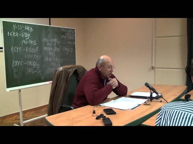 Школа Аналитики Фурсова 06.11.15 (+ вопросы)