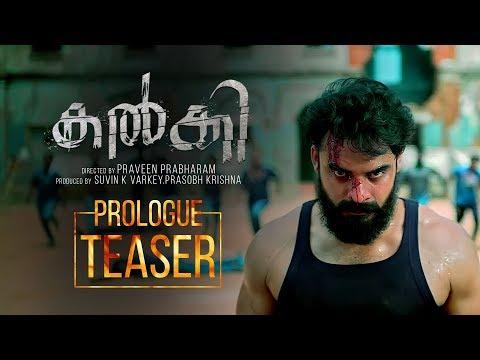 KALKI Prologue Teaser | Tovino Thomas | Samyuktha Menon | Little Big Films | Praveen Prabharam