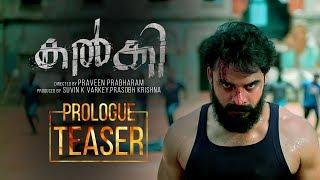 KALKI Prologue Teaser Tovino Thomas Samyuktha Menon Little Big Films Praveen Prabharam