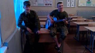 Петлюра - обычный автобус. Армейские песни под гитару.