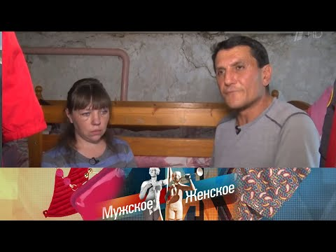 Жертвы Петросяна. Мужское