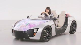 Car for Kids ► Toyota Camatte concept